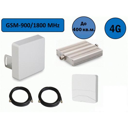 Двухдиапазонный усилитель сигнала GSM-900/1800. Универсальный