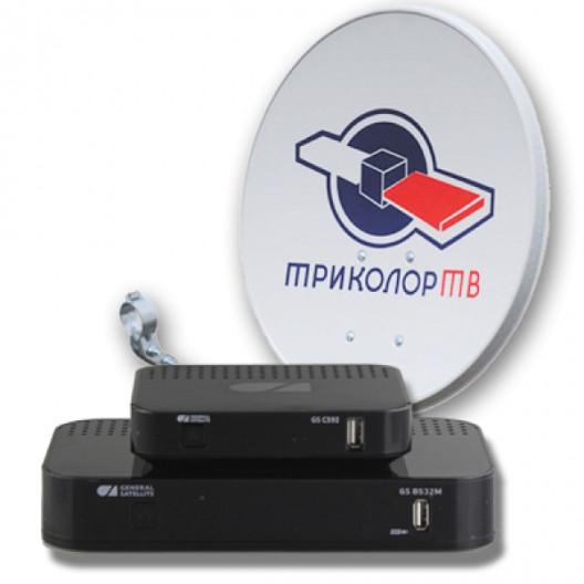 Комплект ТРИКОЛОР ТВ на 2 телевизора GS-E501/GS-C5911